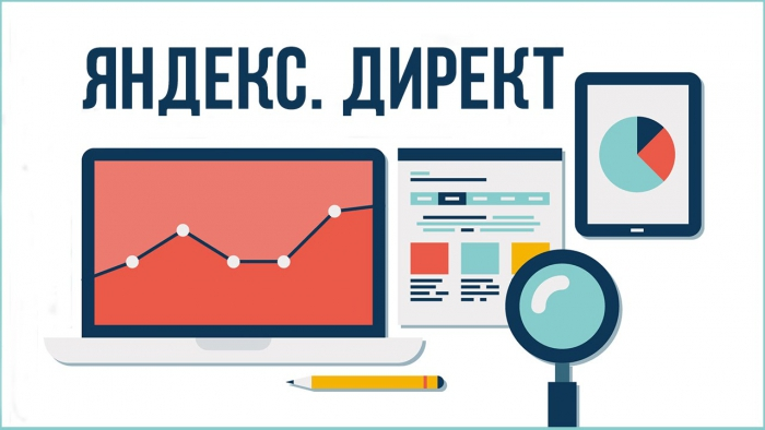 установить google adwords
