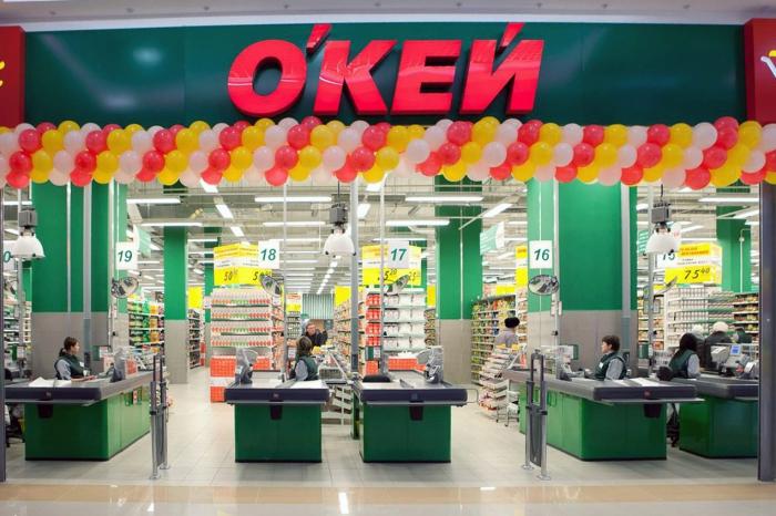 «О'кей» превратится всеть компактных гипермаркетов