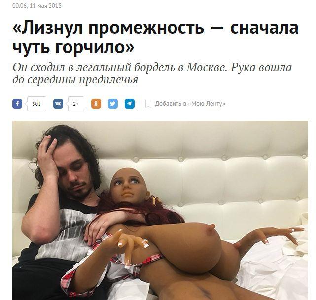 onlayn-russkoe-chastniy-seks-s-bivshimi-vilozhenniy-na-sayte