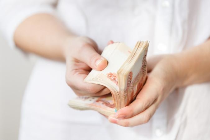 Самые низкие проценты в банках на кредит