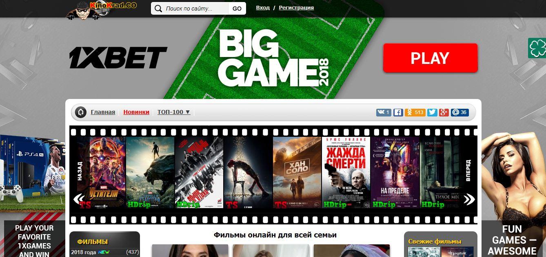 bonus casino slots online free