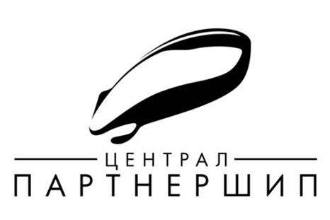 Вадим Верещагин назначен главой компании «Централ Партнершип»