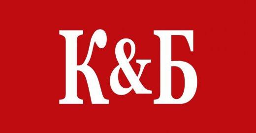 Владелец сети «Красное & белое» Студенников попал всписок миллиардеров Bloomberg
