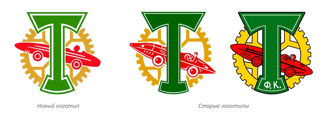 футбольный клуб торпедо москва эмблема