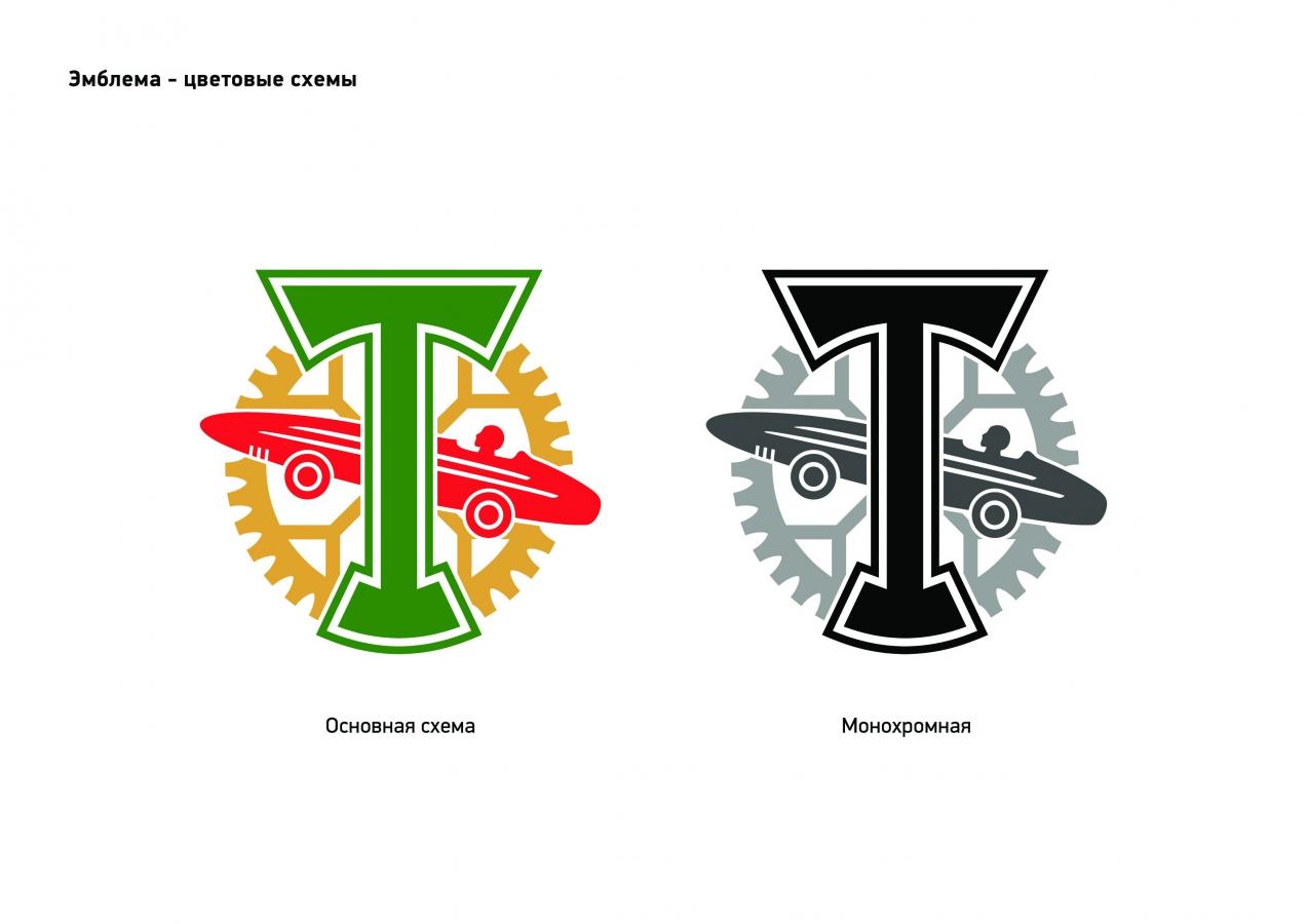 Торпедо москва футбольный клуб логотип стриптиз бар иркутск