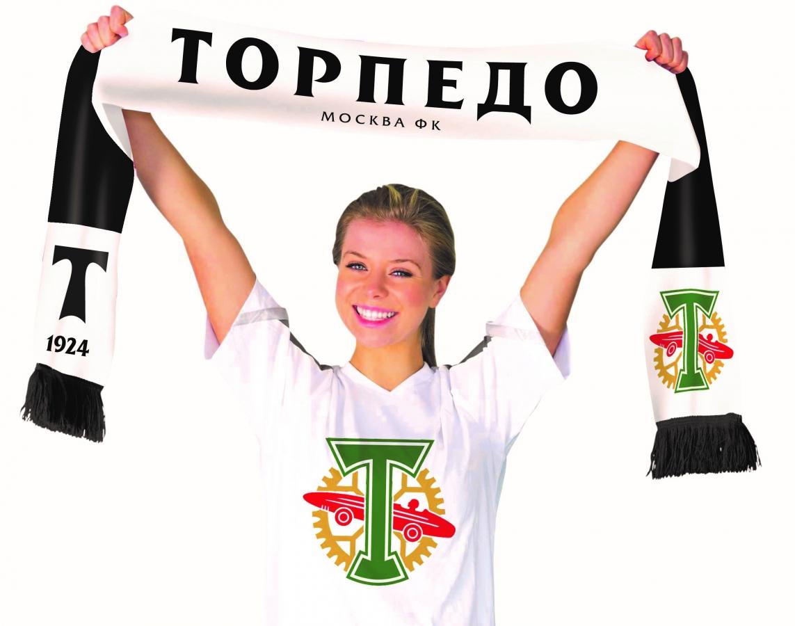 Сайт футбольного клуба торпедо москва ночной клуб скандал