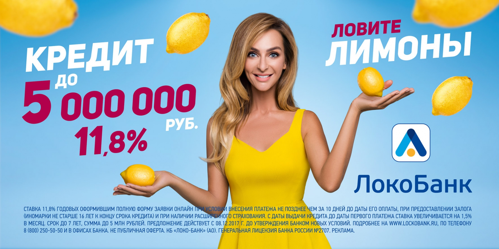 реклама про кредит does checking your credit score on credit karma bring it down