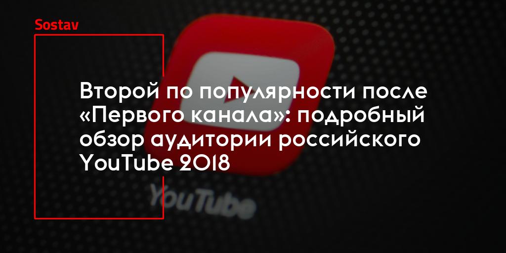 proniknovenie-v-muzhskoy-kanal