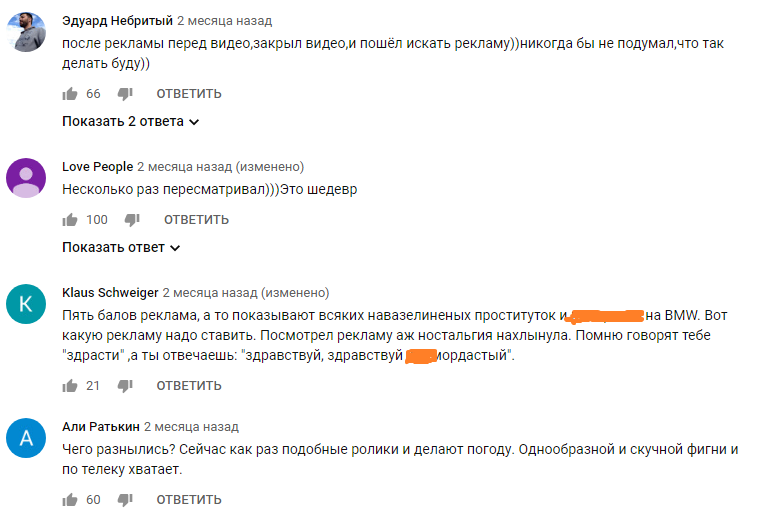 онлайн трейд на карте москвы