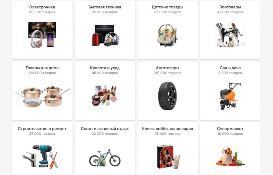 2a070359a5a Маркетплейс Goods начинает продажи одежды и обуви