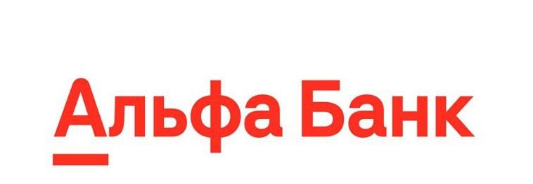 В сети появился новый логотип «Альфа-Банка»