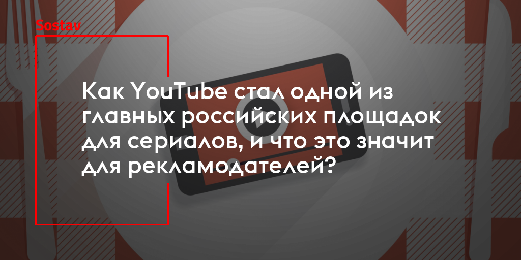 Youtube black screen android