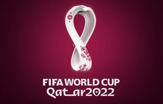 Шаль, Кубок, бесконечность: ФИФА показала логотип ЧМ- 2022