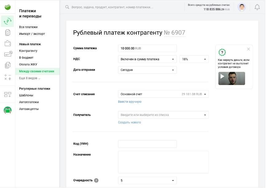 Карта метро москвы 2020 распечатать 1 лист