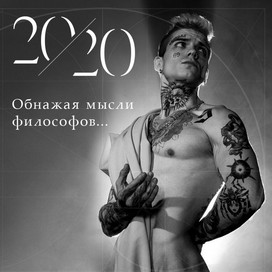Фразы для стрип клуба недорогие спортивные клубы москвы