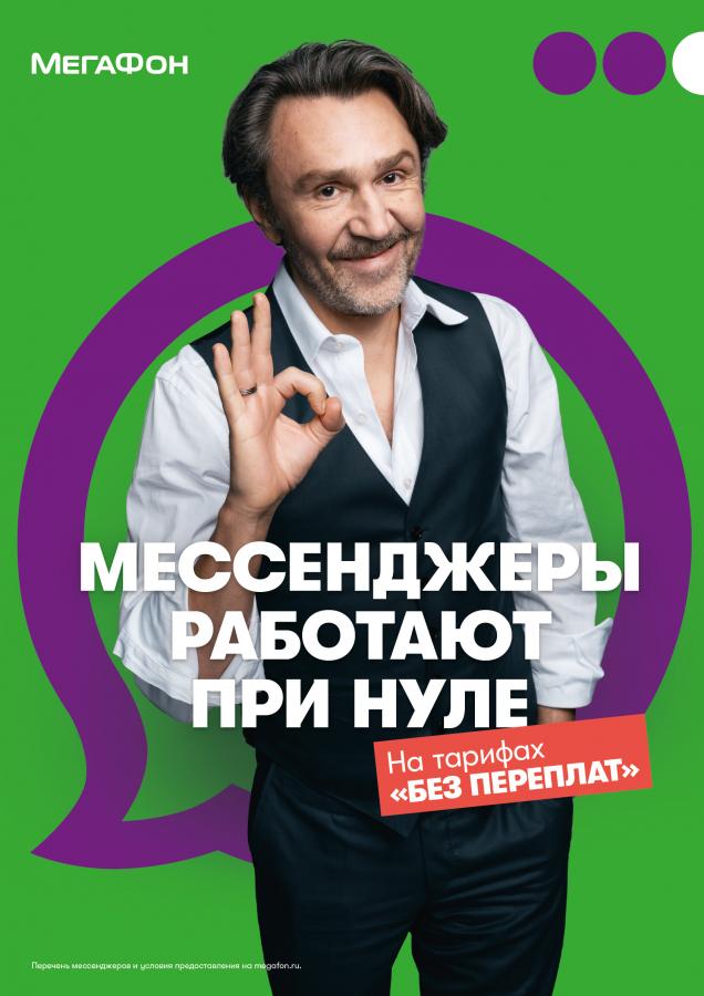 https://www.sostav.ru/images/news/2020/08/31/wpih4zkf.jpg