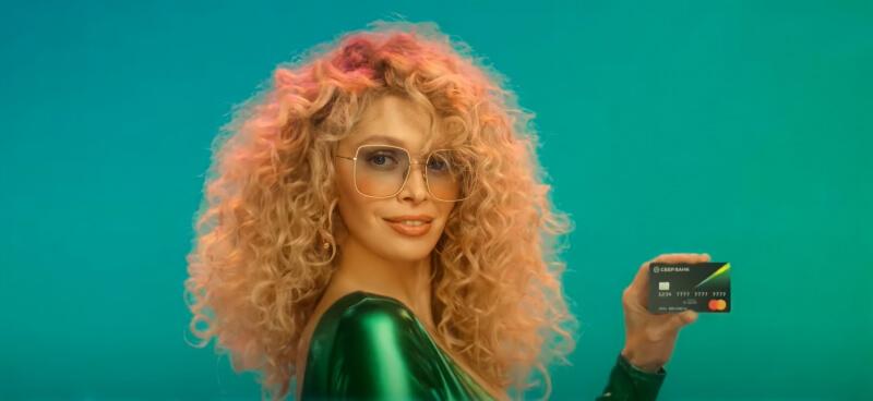 Девушка из рекламы работа ру 2021 bella k ekaterina denisova