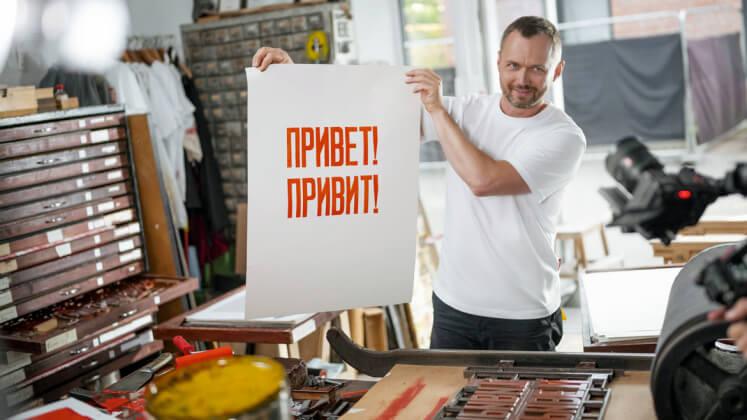 Мобил Гуру Бизнес