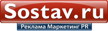 Sostav.ru - Marketing Advertising PR