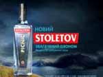 Жизнь (Stoletov)