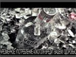 Veda (Рекламный ролик)