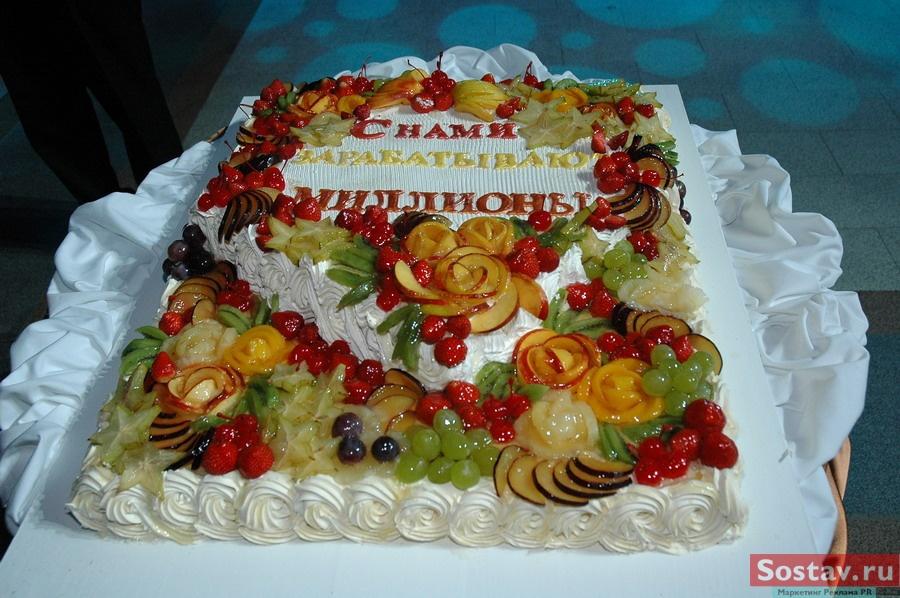 Торт на юбилей в домашних условиях фото 445