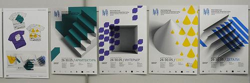 Британская школа графического дизайна